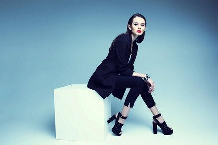Černé kalhoty: Klasika, která vám nesmí chybět!