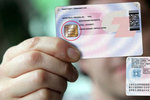Propojení úřadů a občanů online kývl Senát. Postačí i občanka s čipem