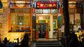 V čínské restauraci explodovala plynová bomba: Výbuch, požár a 17 mrtvých!