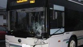 (Ilustrační foto) Dva mrtví a množství zraněných při nehodě autobusu na Slovensku.