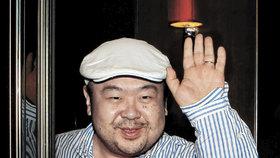 Nevlastní bratr vůdce KLDR Kim Čong-nam byl v pondělí zavražděn.