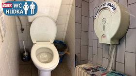 Retro záchody na Kačerově: Při sezení si připadáte jako akrobat