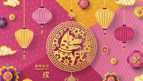 Začíná čínský rok Psa: Co vás čeká v lásce, kariéře a zdraví?