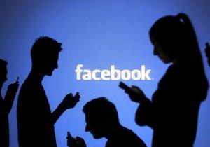 Na Facebooku přibude tlačítko vyjadřující nesouhlas
