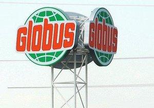 Obchodní řetězec Globus ukončí provoz tří svých samostatných hobbymarketů Baumarkt.