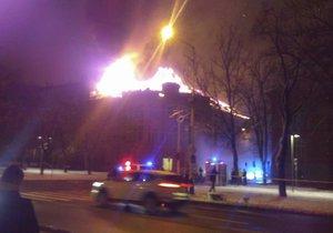 Požár přírodovědecké fakulty košické univerzity
