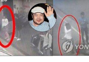 Záběry z bezpečnostních kamer odhalily podobu vražedkyň.