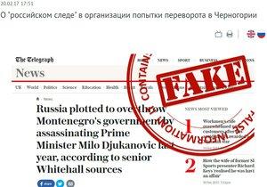 Ruské ministerstvo vnitra bojuje proti dezinformaci v zahraničním tisku.