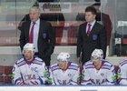 Hokejisté Petrohradu v prvním utkání nové sezony KHL prohráli