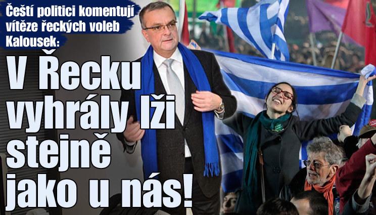 Kalousek: Obelhávání a plané sliby v Řecku