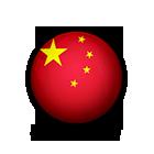 Lin Ču