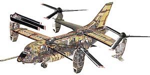 Anatomie letadla s některými podrobnostmi vnitřní struktury a vybavením zbraněmi
