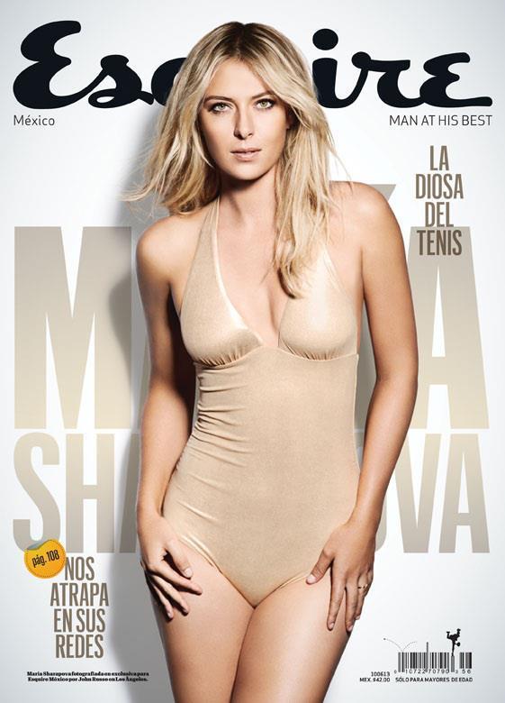 Esquire se může pochlubit Marií na titulní straně.