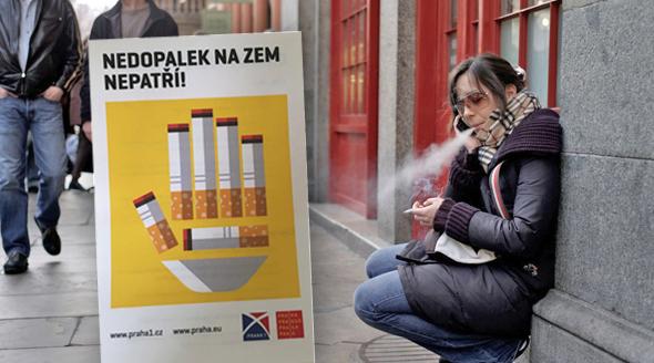 eben dává kouření