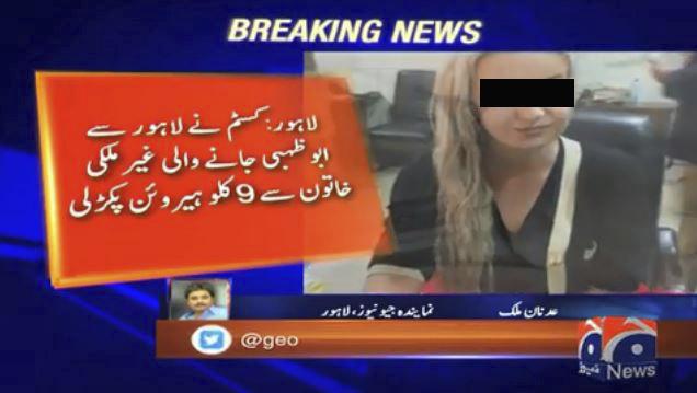 Tereza na záběrech pákistánské televize