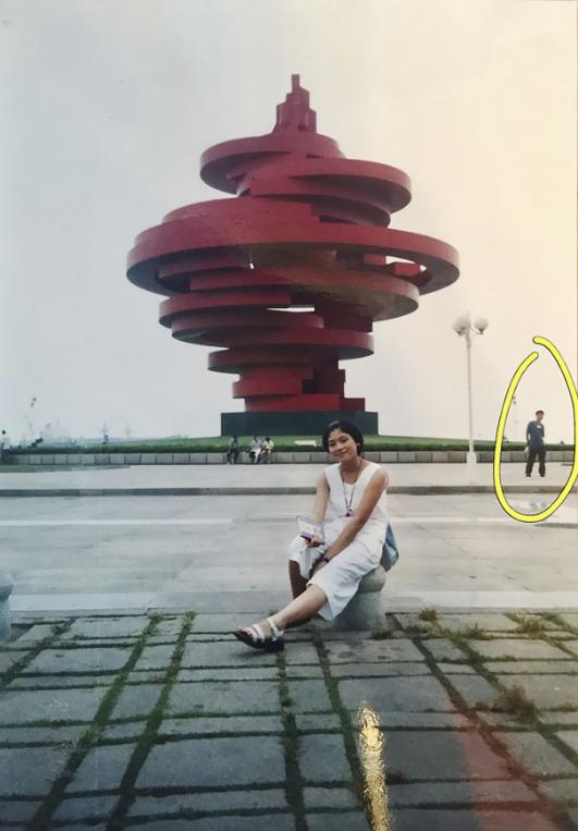 manželský pár Ye a Xue