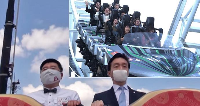 Jízda na horské dráze v době koronaviru: Tvařte se vážně a křičte jen ve své hlavě, vyzval japonský zábavní park