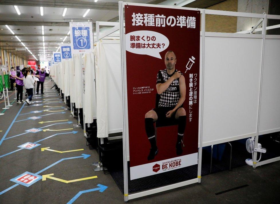 Očkování proti covidu-19 v japonském Kobe (12. 6. 2021)