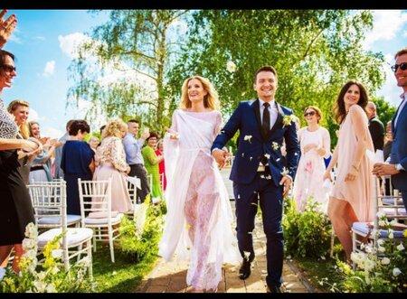 Adéla Banášová se vdávala
