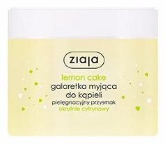 Mycí želé Lemon Cake, Ziaja, 139 Kč (260 ml