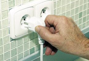 ERÚ: Ceny elektřiny ovlivní hlas lidu. Jak jste spokojeni vy?