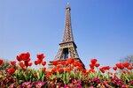 Vyrazte na eurovíkend! Paříž na jaře je nezapomenutelná!