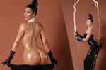 Kim Kardashian si na svém obřím pozadí postavila kariéru.  Šušká se, že její pozadí ale není tak výrazné od přírody. Prý má v zadních partiích deset kilo silikonu.