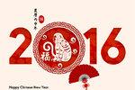 Čínský horoskop na rok 2016: Ohnivá Opice dovolí úplně všechno