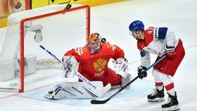 Nejvíc zlatých medailí v hokeji – víte, která země vyhrála nejvíc MS v hokeji?