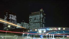 Samsung slaví 50 let. Budete se divit, co při této příležitosti nabízí!