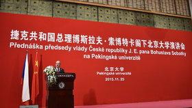 Premiér Bohuslav Sobotka na návštěvě Číny: Proslov na univerzitě v Pekingu