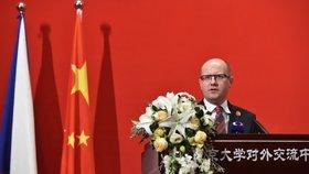 Premiér Sobotka při návštěvě Číny promluvil i na Pekingské univerzitě.