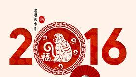Jaký pro vás bude rok Ohnivé Opice?