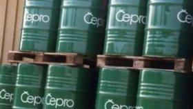 Čerpací stanice EuroOil provozuje společnost Čepro spadající pod ministerstvo vnitra
