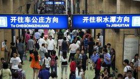 Pokud bude současný stav pokračovat, počet obyvatel začne v Číně brzy klesat