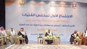 První saúdskoarabská konference o ženách, které se účastnili pouze muži.