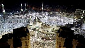 Mekka, Velká mešita, Kaaba