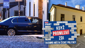 Zajíždějící limuzína premiéra Petra Nečase - v roce 2013 tady po odluce od své manželky bydlel. Hrzánský palác jinak slouží jako náhradní sídlo vlády. Jak to vypadá uvnitř?