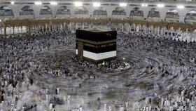 Muslimové musí být při svých modlitbách namířeni směrem k posvátné Mekce.