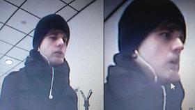 Přepadení banky v Dejvicích: Muž si odnesl hotovost a na místě nechal atrapu bomby