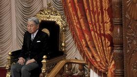 Japonský císař Akihito ze zdravotních důvodů zrušil všechna jednání (2.07.2018).