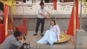 Ženy s nadváhou měly v čínském zábavním parku volný vstup