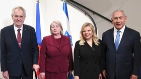 Miloš Zeman a Benjamin Netanjahu v Izraeli s manželkami Ivanou a Sarou