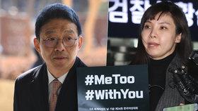 Prokurátorka Suo Či-hjun se stala hrdinkou kampaně MeToo, vystoupila proti vrchnímu prokurátorovi Ahn Te-gounovi. Její výpověď ho pošle na 2 roky do vězení.
