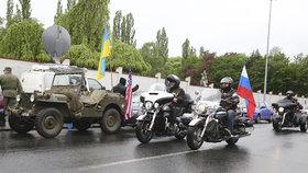 Pietním místem motorkářů je i pravoslavná část Olšanských hřbitovů v metropoli