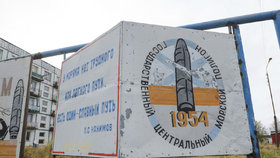 Oběti z ruské střelnice dostanou posmrtně vyznamenání. Oběťmi exploze u Severodvinska byli zaměstnanci jaderného ústavu.