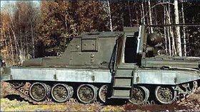 """Protiatomový tank """"Ladoga"""""""