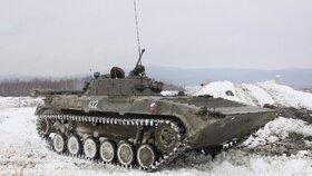 Ilustrační fotografie - Bojové vozidlo pěchoty 2 (BVP-2)