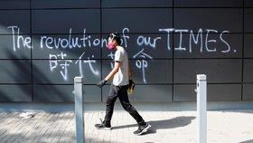 Masové protesty v Hongkongu trvají už několik týdnů. V posledních šesti dnech byla hlavním centrem Polytechnická univerzita, kde se zabarikádovali studenti. Šest dní byly zavřené také školy