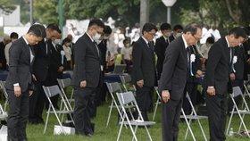 Japonsko si připomíná 75 let od svržení atomové bomby na Hirošimu.